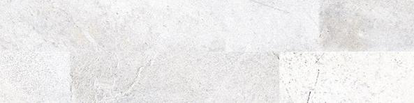 Sichenia Pavé Wall Ardes Wandverblender Muretto Bianco 15x60,5cm