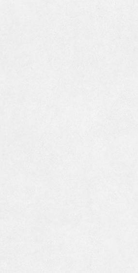Rocersa Nomade Feinsteinzeug Terrassenfliese White 60x120x2cm rektifiziert