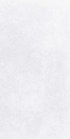 Rocersa Hardblue Feinsteinzeug Terrassenfliese White 60x120x2cm rektifiziert
